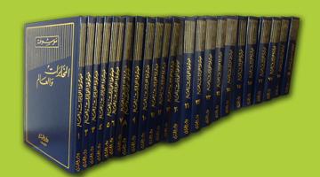 موسوعة المخابرات والعالم