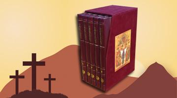تاريخ الكنيسة المفصل