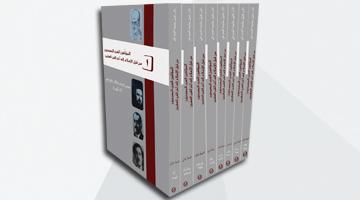 المؤلفون العرب المسيحيّون