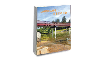 Landscape record-planting design