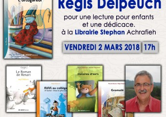 Régis Delpeuch à La Librairie