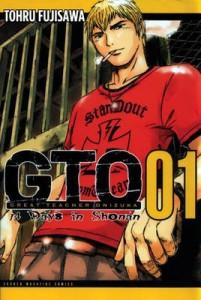 Gto: 14 Days In Shonan Vol. 1