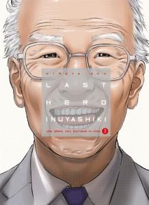 Last hero inuyashiki t.1