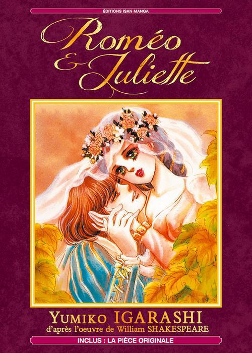 Roméo et juliette t.1