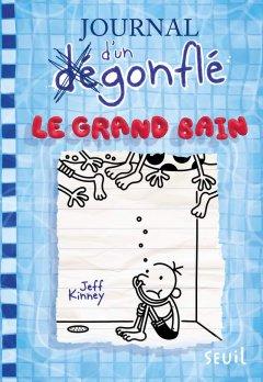 Journal d'un dégonflé T15 - Le grand bain