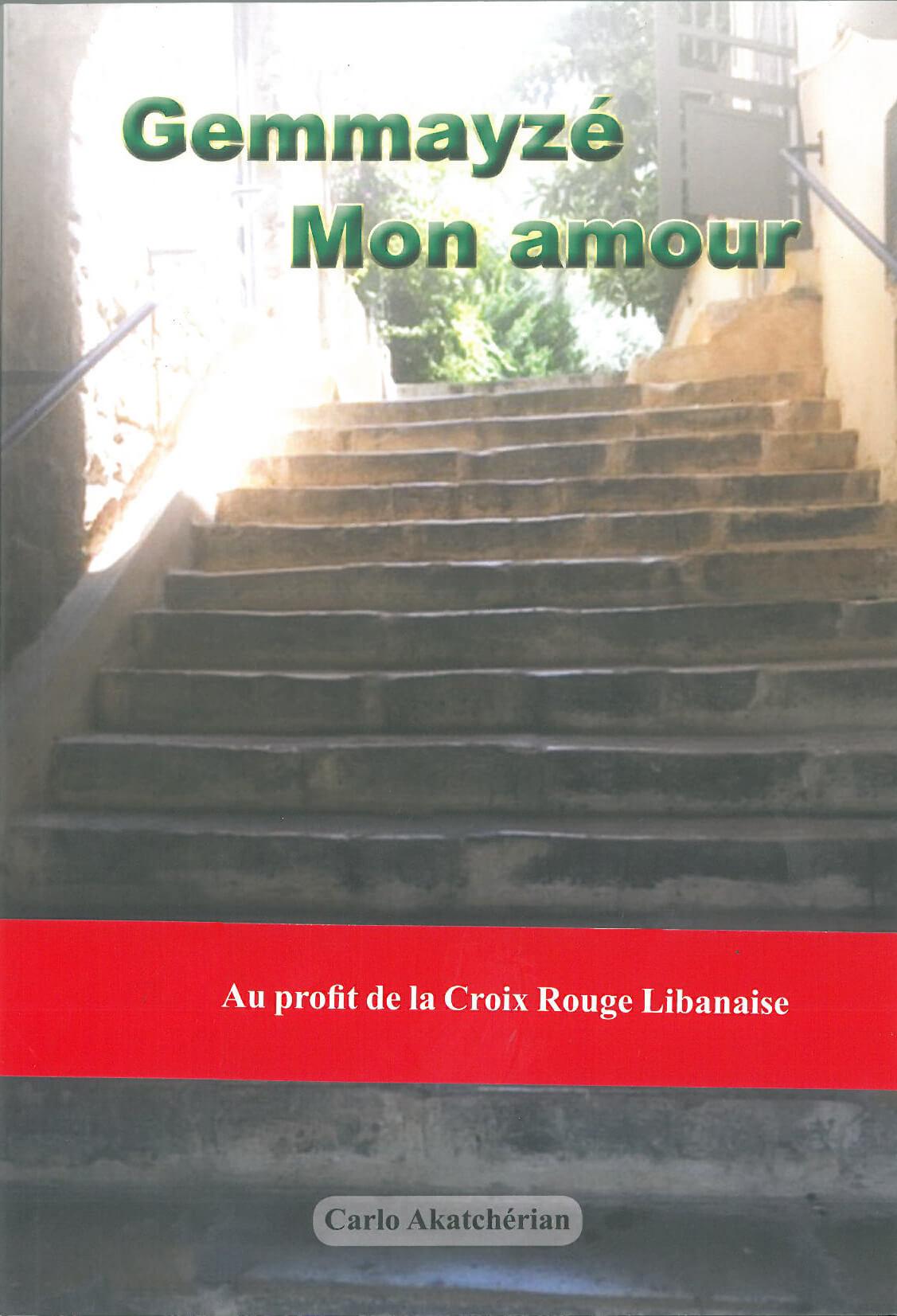 Gemmayzé Mon amour